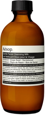 Aesop Gentle Facial Cleansing Milk 100 ml